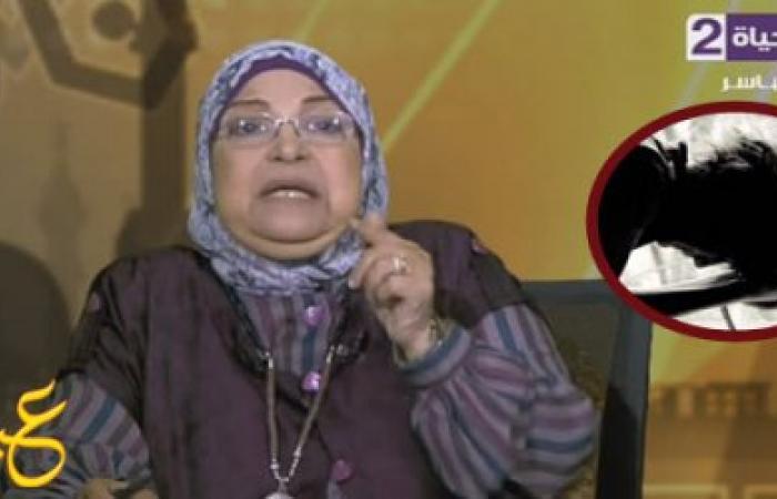 """بالفيديو.. يجبر زوجته على غضب """"الله"""" ود/ """"سعاد صالح"""" تغضب طاعة الزوج بحدود!"""