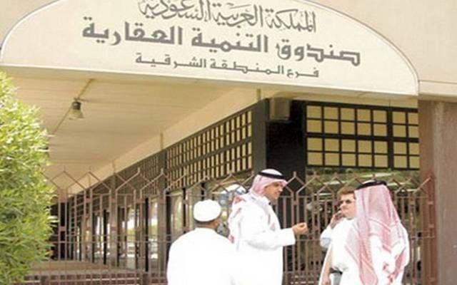 """الصندوق """"العقاري"""" السعودي يودع 868 مليون ريال لمستفيدي ..."""