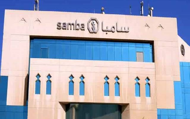 """""""سامبا"""" تتجه لإصدار سندات متوسطة الأجل بالدولار الأمريكي"""