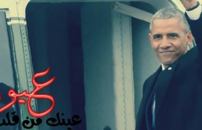 آخر ما فعله أوباما قبل ترك البيت الأبيض: أرسل 221 مليون دولار لفلسطين