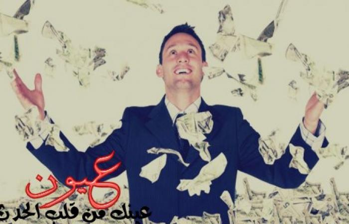 5 وصايا كي تصبح مليونيرًا: ستجمع بين جني المال والسعادة