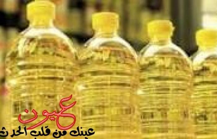 وزارة التموين تعلن طرح زجاجات زيت بأسعار منخفضة في جميع منافذ الجمعيات الاستهلاكية