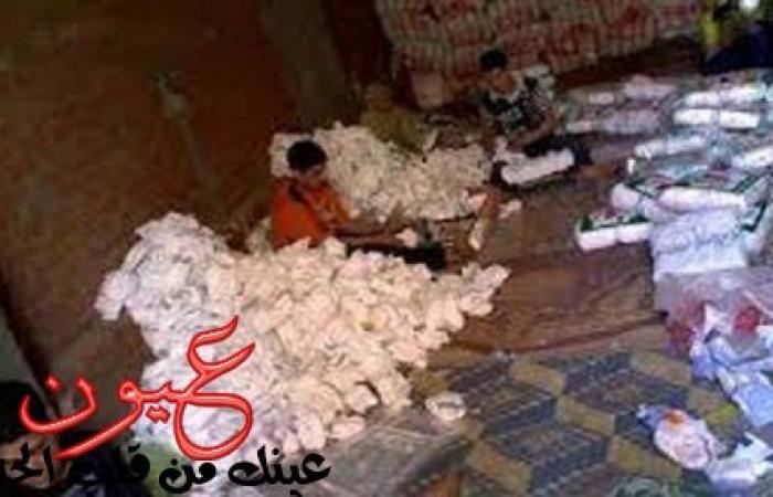بالفيديو  البامبرز المغشوش يملىء الأسواق ويسبب لطفلة حرق فى الجلد ويصنع منه المراتب غالية الثمن