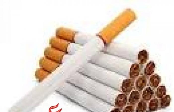 أسعار السجائر الرسمية والفرق بينها و بين الأسعار التي تباع بها في الأسواق