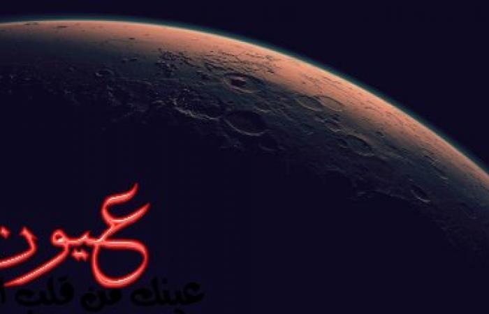 ◙ شاهد  اكتشاف جديد لوكالة «ناسا»: سكان المريخ عاشوا في أبنية مكونة من 16 طابقًا