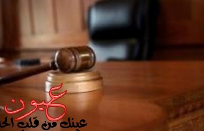 بلاغ «زنا» ضد المتهمة الرئيسية بقضية «رشوة مجلس الدولة »