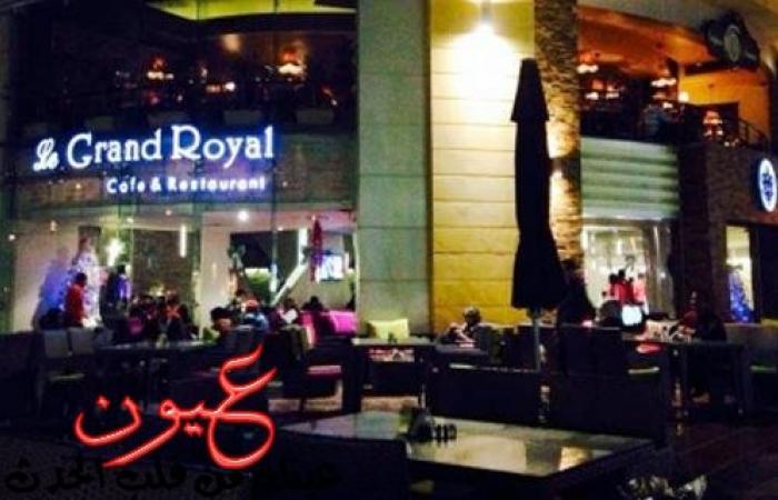 """إغلاق وتشميع مطعم """"جراند رويال"""" في مصر الجديدة"""