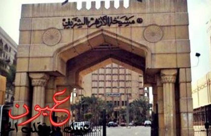 الأزهر || يقرر إلغاء الدراسة غداً الإثنين في 5 محافظات بجنوب مصر لسوء الأحوال الجوية