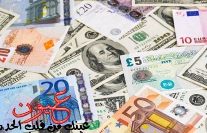 أسعار العملات اليوم الأحد 19 مارس 2017 في بنك مصر
