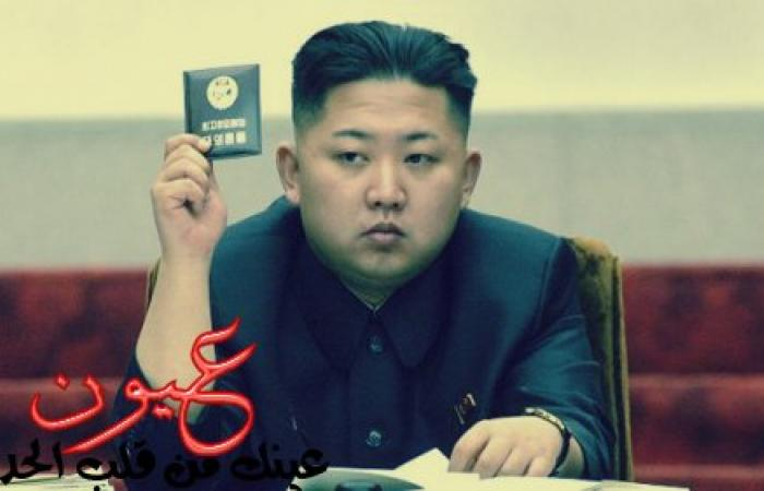 """9 قوانين غريبة تحكم كوريا الشمالية    """"عقوبة السجن تشمل أفراد عائلة المتهم"""""""