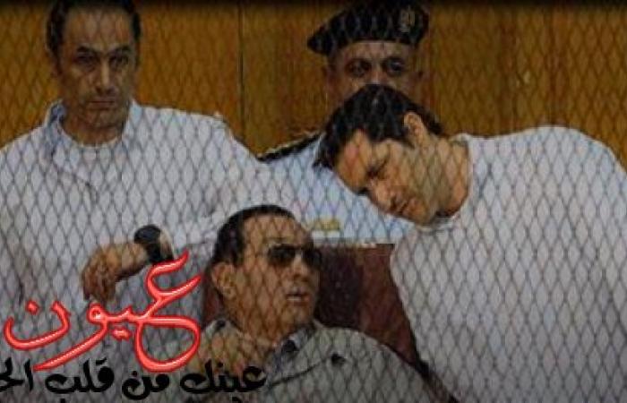 الاتحاد الأوروبى يجدد تجميد أموال مبارك وآخرين لمدة 3 سنوات تنتهى فى 2020