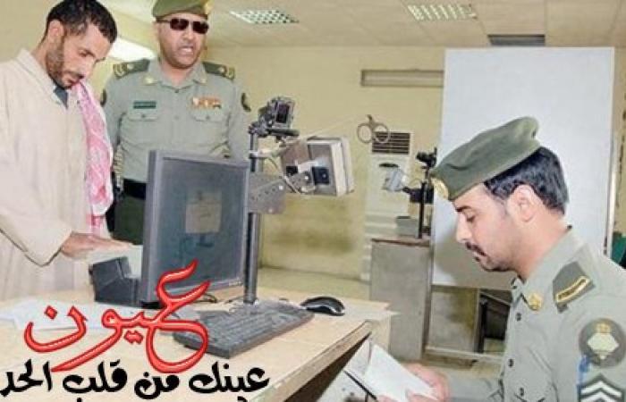 مفاجأة سارة من السعودية للعمالة المصرية