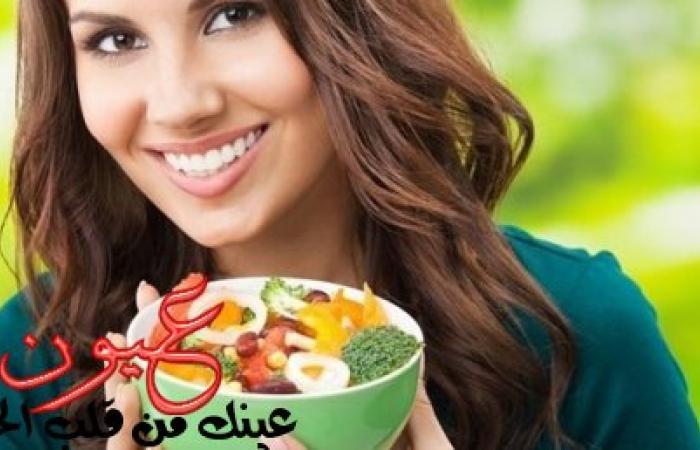رجيم صحي للتخلص من الوزن الزائد بطريقة صحيحة