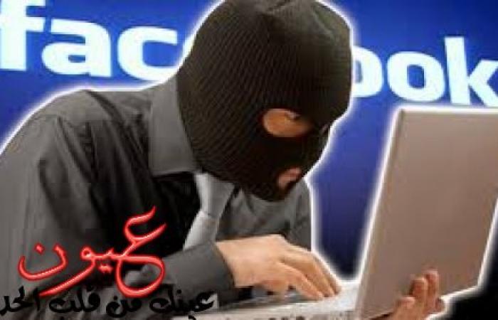 هكذا يتم اختراق الفيس بوك واستخراج كلمة السر