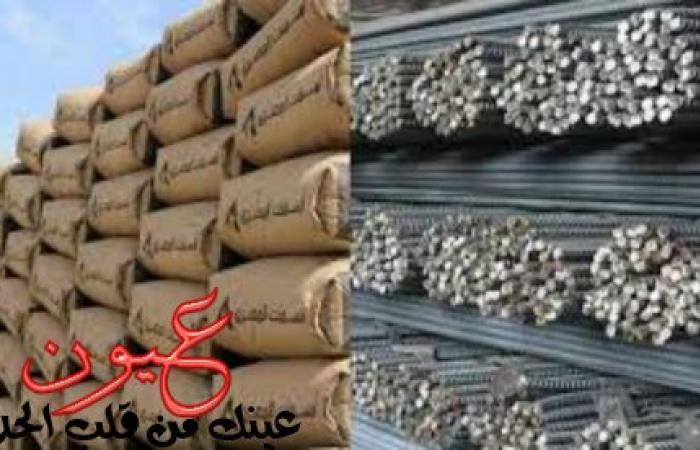 سعر الحديد والأسمنت اليوم الجمعة 21/4/2017 وانخفاض سعر الأسمنت