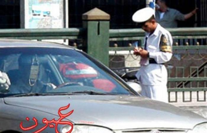 أبرز 10 عقوبات في عدم الالتزام بقواعد قانون المرور الجديد..وشروط استخراج رخصة القيادة