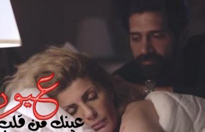 بالفيديو || قبلات وعرى سارة سلامة في لقطات جديدة لـ«لأعلى سعر»