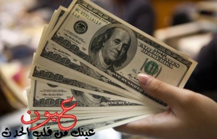 سعر الدولار اليوم الثلاثاء 23 مايو 2017 بالبنوك والسوق السوداء