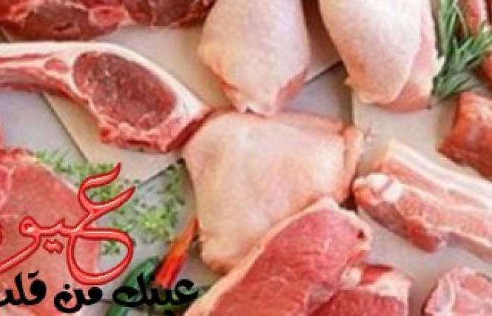 أسعار اللحوم والدواجن اليوم السبت19/8/2017بالأسواق