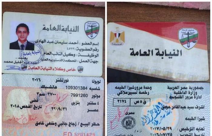 بالصور.. القبض على محاسب انتحل صفة وكيل نيابة لتهريب ملابس في بورسعيد