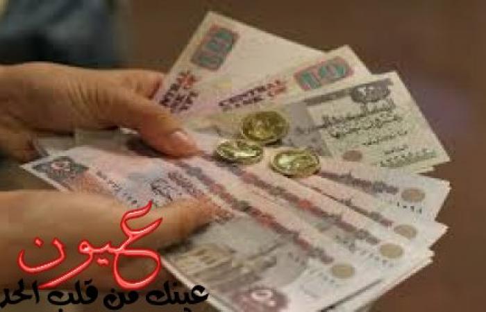 بنك مصر يتخذ قرار جديد بخصوص سعر الفائدة على الودائع وحسابات التوفير وخمسة بنوك كبري أخرى