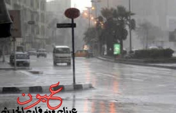 الأرصاد الجوية تؤكد انخفاض مميز لدرجات الحرارة غدا الإثنين وسقوط الأمطار على المناطق التالية