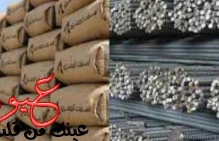 سعر الحديد والاسمنت اليوم الإثنين 9/10/2017 بالأسواق