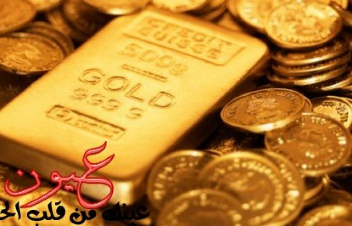سعر الذهب اليوم الإثنين 9 أكتوبر 2017 بالصاغة فى مصر