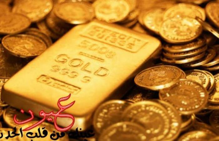 سعر الذهب اليوم الأحد 29 أكتوبر 2017 بالصاغة فى مصر