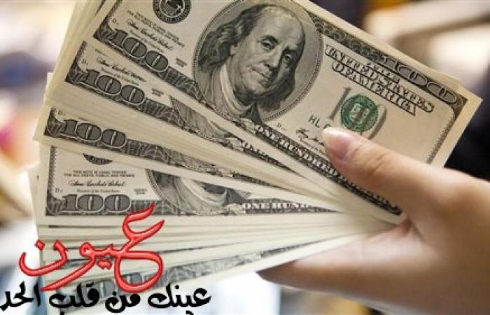 سعر الدولار اليوم الأحد 5 نوفمبر 2017 بالبنوك والسوق السوداء
