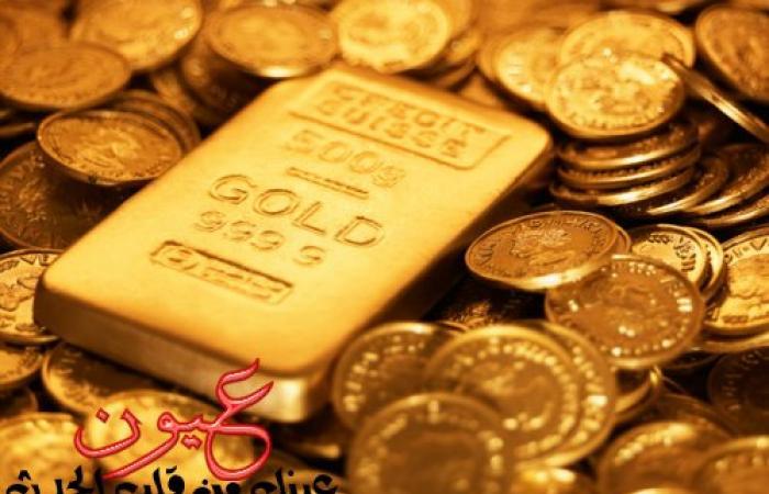 سعر الذهب اليوم الثلاثاء 14 نوفمبر 2017 بالصاغة فى مصر