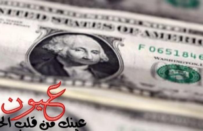 سعر الدولار اليومالخميس 26-7-2018 واستقرار العملة الأمريكية