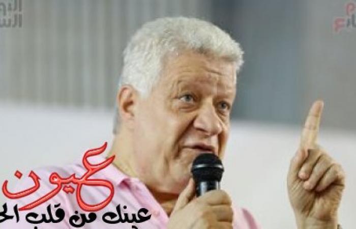 مرتضى منصور يوافق على رحيل حسين عبد اللطيف لطلائع الجيش