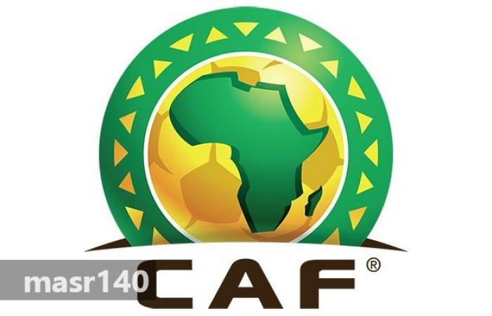 الكاف يحسم البلد المستضيف لكأس الأمم الإفريقية خلال الساعات المقبلة