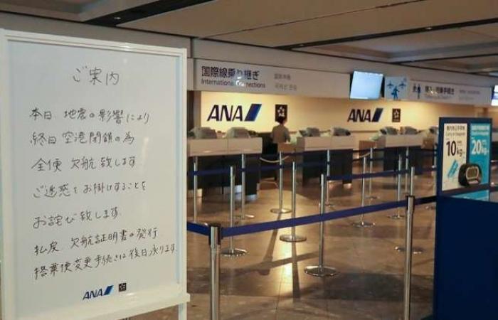 اليابان تبدأ بتطبيق فرض الضريبة على المغادرين لأراضيها