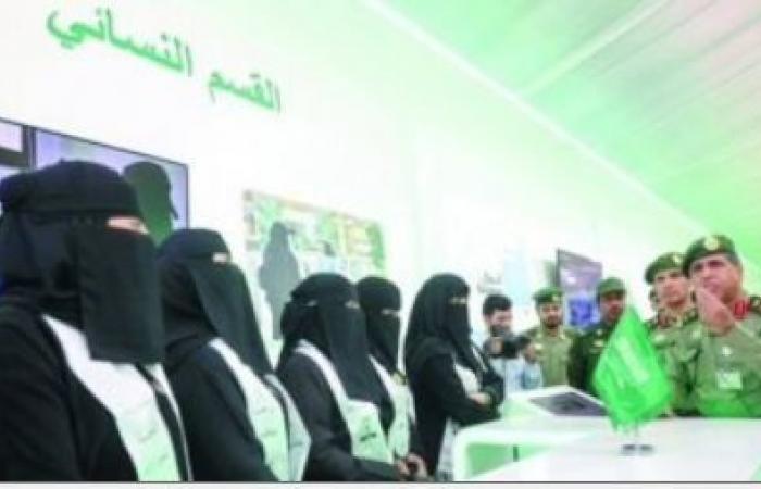 """بعد القيادة..المرأة السعودية تقتحم """"الداخلية"""""""