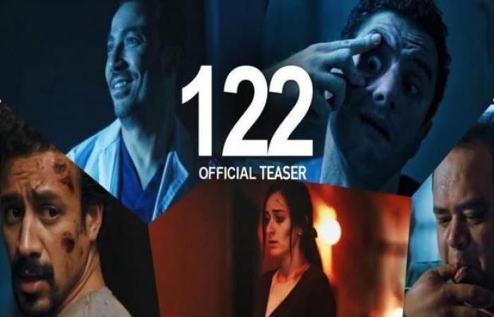 فيلم الرعب في دبي.. أسرة «122» تطير إلى الإمارات