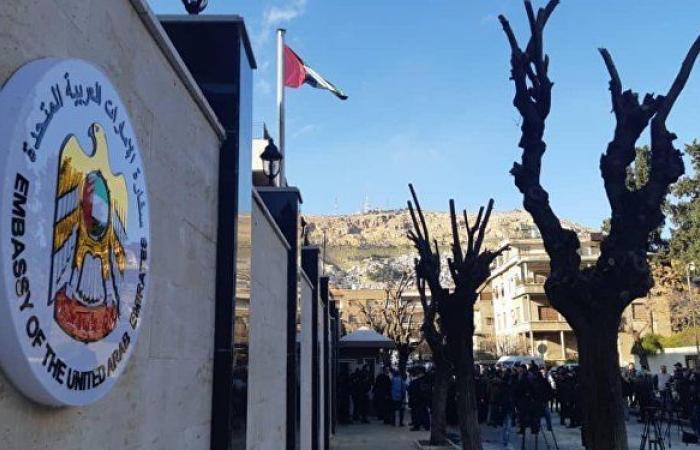 غرفة تجارة أبو ظبي تدعو رجال أعمال سوريين لزيارة البلاد