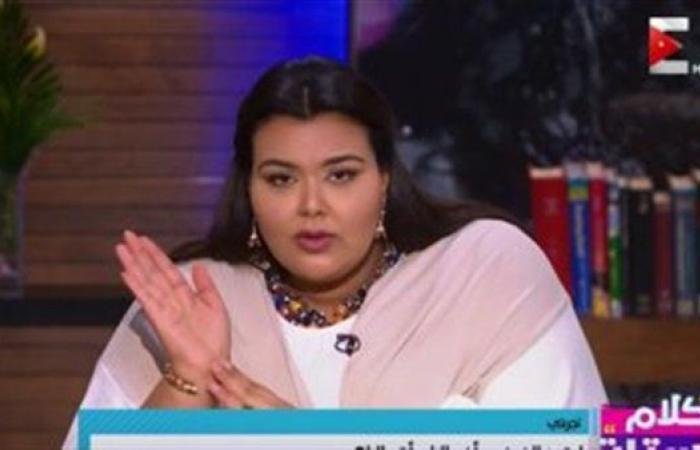 ندى رحمي عن تعرضها للتنمر: متدخلش تقولي يا بقرة