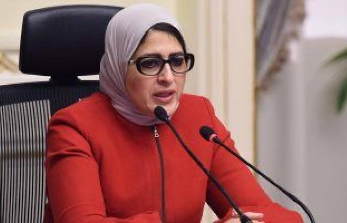 وزيرة الصحة بالبرلمان لاستعراض إجراءات المرحلة الأولى للتأمين الصحى الشامل