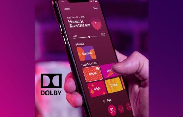 دولبي تطور سرًّا تطبيقًا احترافيًا لتسجيل الصوت على الهواتف الذكية