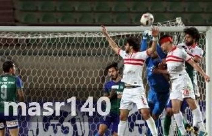 موعد مباراة الزمالك ومصر المقاصة بالدوري العام والقنوات الناقلة