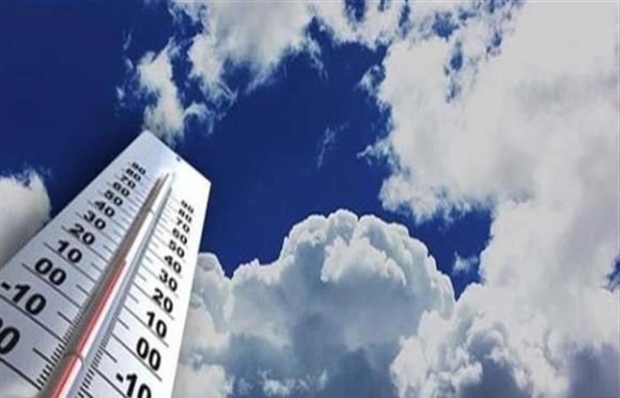الأرصاد: الطقس غدا الجمعة معتدل..الحرارة في القاهرة 21 درجة