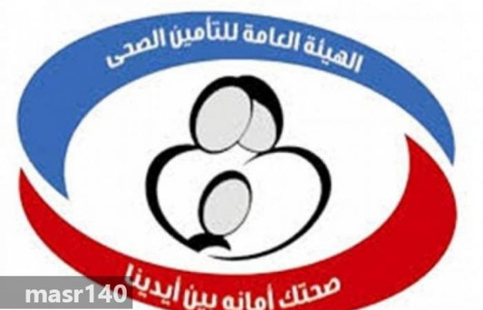 التأمين الصحي: اجتماع تحضيري للكشف على «طلاب الابتدائية»