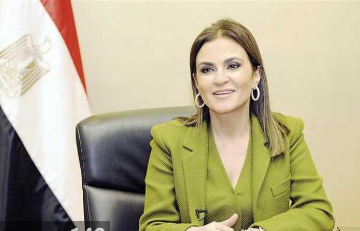 سحر نصر: مصر تحصل على منح من الاتحاد الأوروبي بـ18 مليون يورو لـ6 مشروعات