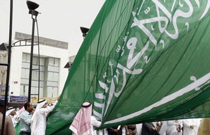 بعد الإخوان.. السعودية تحذر من خطورة جماعة جديدة .. تعرف عليها