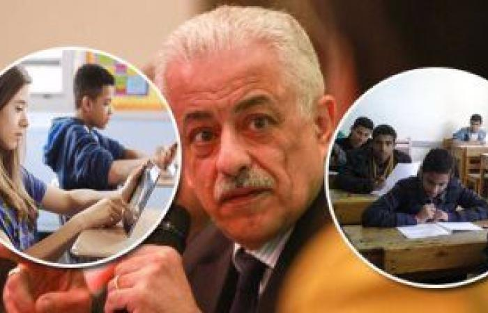 التعليم تبدأ توزيع التابلت على طلاب أولى ثانوى فى 20 محافظة