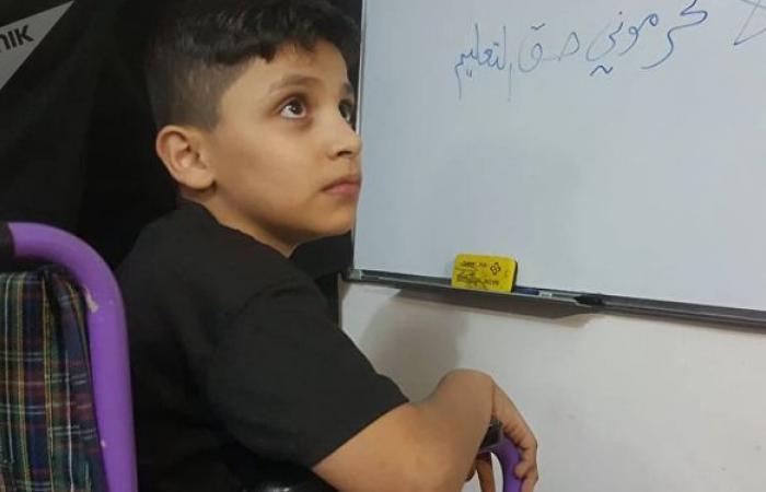 بالأرقام...الأمية في الدول العربية مشكلة عامة بمشاكل عصرية
