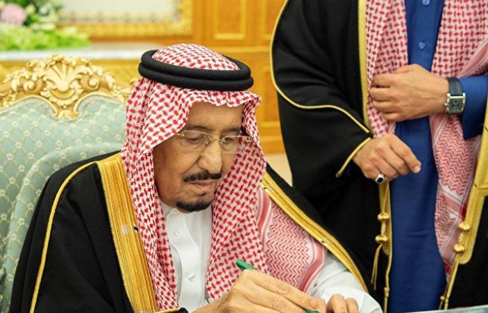 الملك سلمان يصدر أمرا ملكيا جديدا