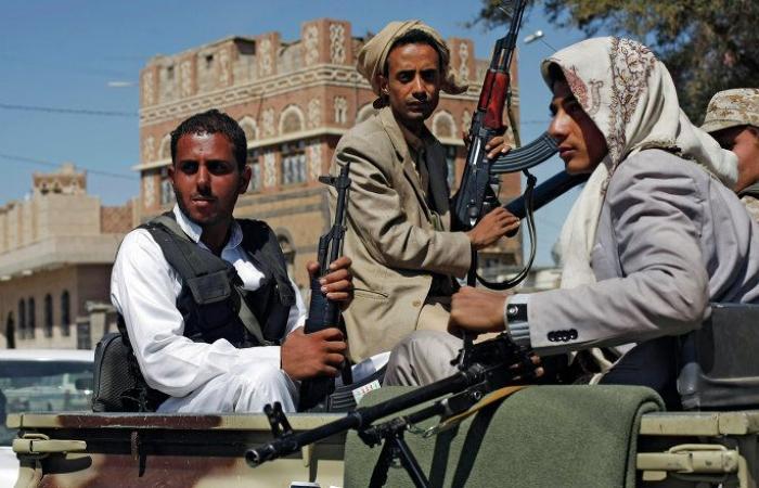 الحوثيون يعلنون إسقاط طائرة استطلاع لقوات التحالف
